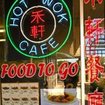 Hot Wok Cafe in Marina Plaza Shopping Center, Foster City